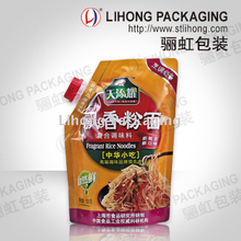 Standing Pouch With Spout for Sauce