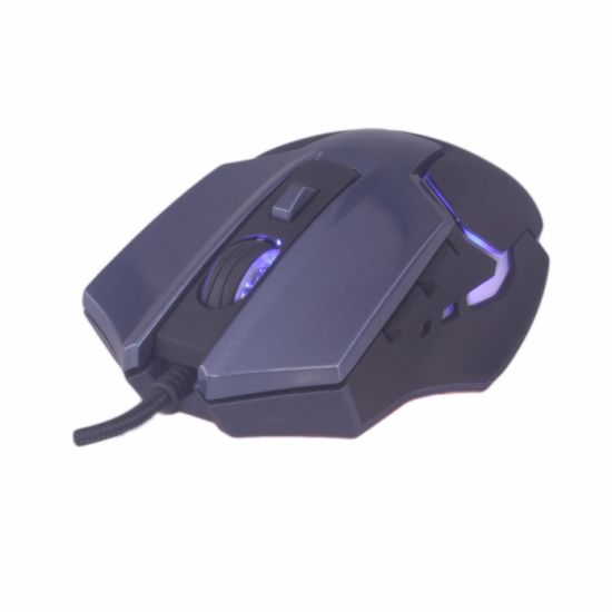 USB Gaming Mouse 3200 Dpi, Private USB Gaming Mouse