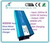 12V/24V 4000Watt Pure sine wave solar battery inverter ups inverter battery charger