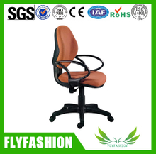 soft comfortable office computer swivel chair(PC-20)