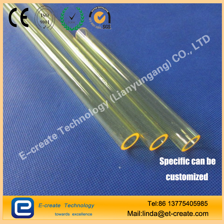 Yellow quartz tube