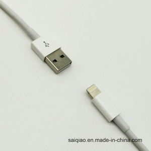 5m Lightning Charging Data Cable USB Cable