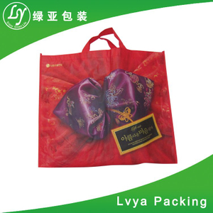 Hot sale foldable New style Wholesale Reusable newest foldable non woven bag