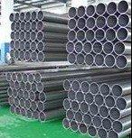 industrial welded tube