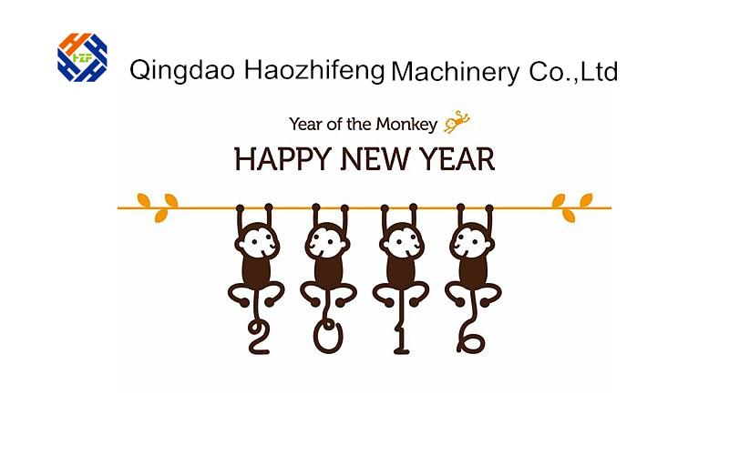 Happy new year Qingdao Haozhifeng Machinery
