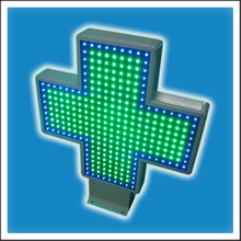 HTC-F1000 Flashing LED Cross Display Sign for Pharmacy Drug Store Medicine Shop