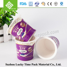 Double wall paper PP plastic water cup packing yogurt