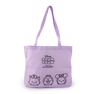 Shopper Shoulder Bag Organic Cotton