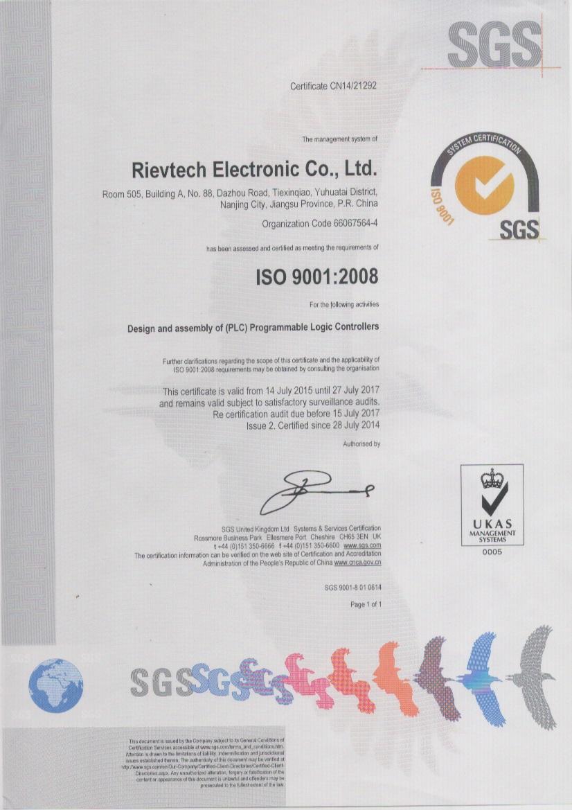 Certifications rievtech electronic coltd rievtech iso9001 2008 certificate sgsauditedsupplier xflitez Choice Image