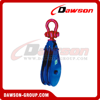DS-B061 Light Type Champion Snatch Block Double Sheave With Shackle