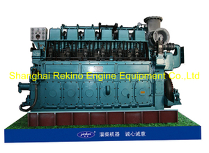 1500HP-2000HP Zichai medium speed marine diesel engine (LC6250)