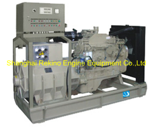100KW 125KVA 60HZ Cummins emergency generator genset set