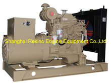 30KW 38KVA 60HZ Cummins emergency generator genset set