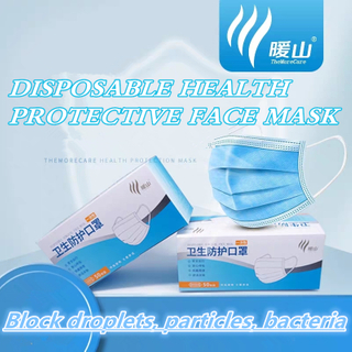 Disposable 3 lays Surgical Face Mask