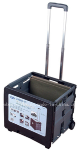 Multi Function Folding Cart with Lid and Pouch (FC405K)