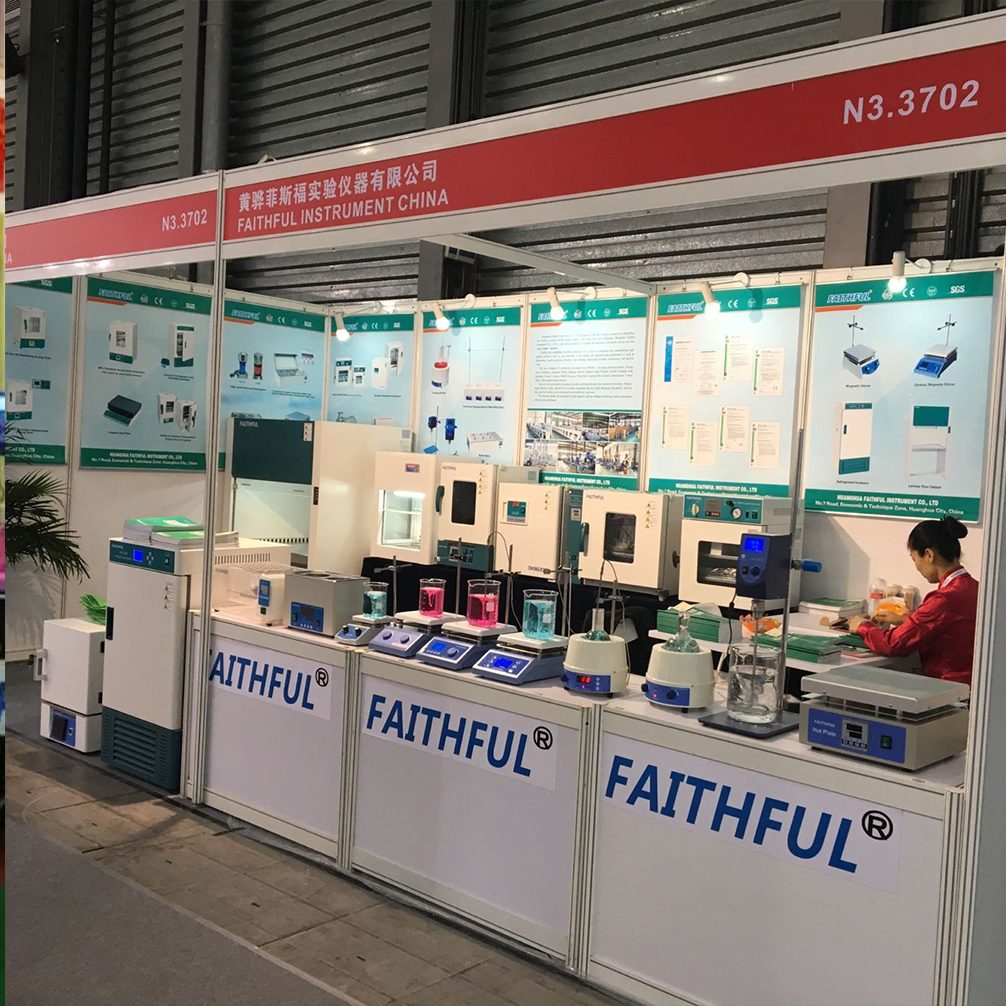 FAITFUL IN 2016 Shanghai Analytica