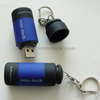 Mini USB LED Torch