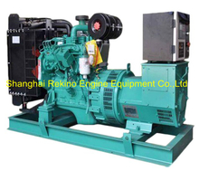 Cummins 20KW 25KVA 50HZ land diesel generator genset set