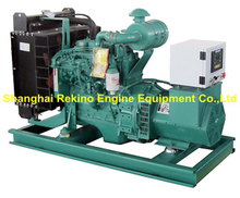 Cummins 24KW 30KVA 60HZ land diesel generator genset set