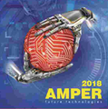 Trade fair of AMPER 2018