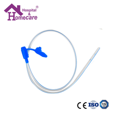 HK20b Feeding Tube(X-Ray)