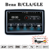 "8""Anti-Glare Benz(NTG 5.0/5.1) A/B/G/CLA/GLA Car Stereo Apple Carplay DAB Rear View Camera"