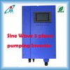 MPPT 500~600Vdc to 380~440Vac 280A 1100W Solar charger Sine Wave three phase pumping Inverter