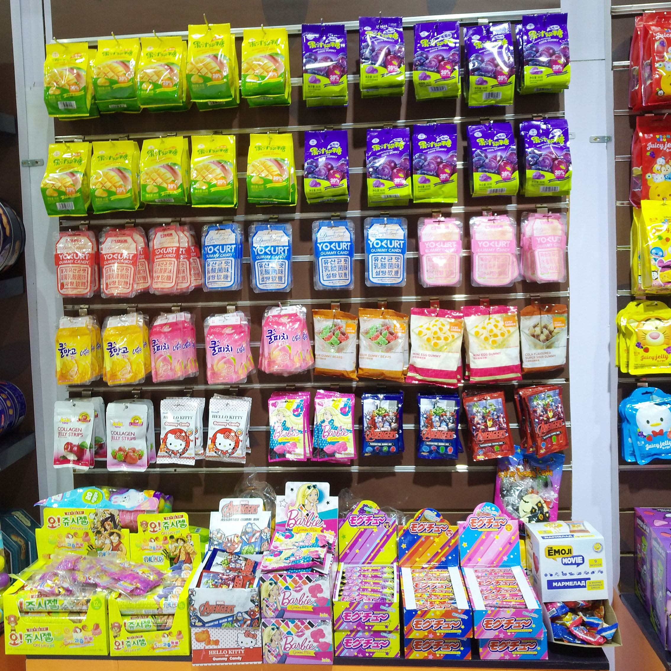 Dringo Canton Fair Butter Cookie Gummy Candies