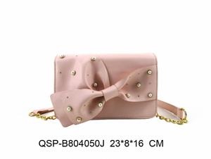 QSP-B804050J