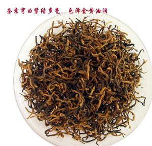 Tan Yang Gongfu black tea
