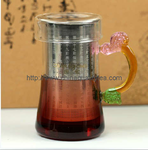 Black tea infuser with handle