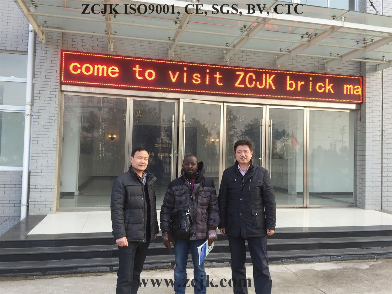ZCJK Brick Machine Uganda Customer 20160115 (7)