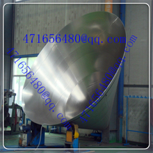Conical Dish Tank Head