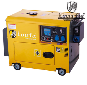 7KW SINGLE PHASE SUPER SILENT DIESEL GENERATOR (LF7800/9000DSE-A)
