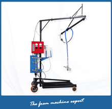 Chopper Fiberglass Resin Spray Machine