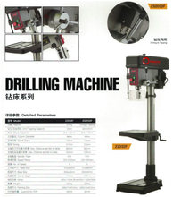 INDUSTRIAL DRILLING &TAPPING MACHINE ZS2032F
