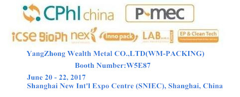 17th CPhI & P-MEC China 2017 BOOTH NUMBER:W5E87