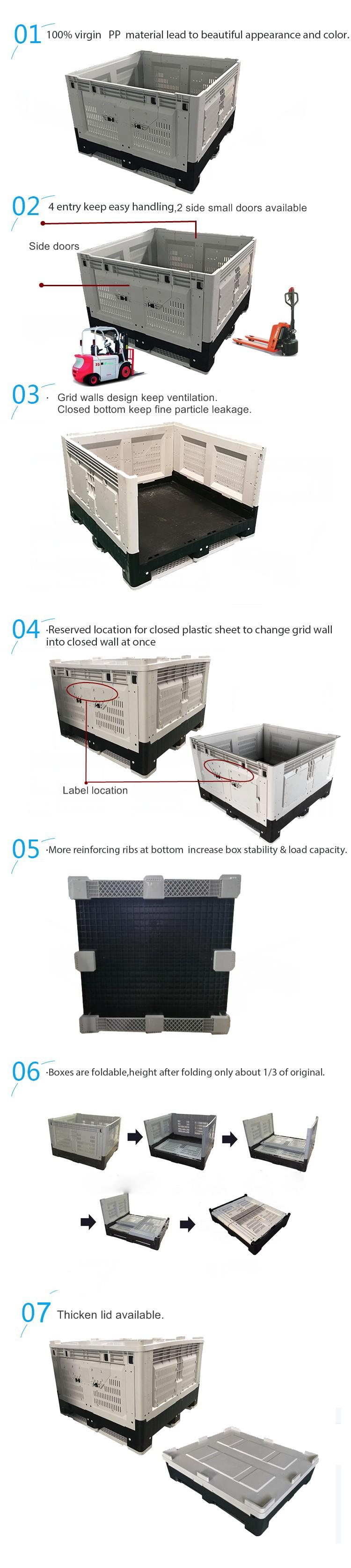 折叠卡板箱1162产品细节