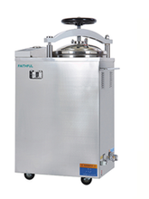 Electric-heated Vertical Steam Sterilizer -FSF-HG