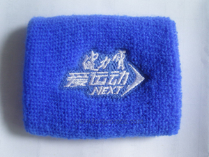 Health Care Sports Beverage Promotional Gift Cotton Sweat Band