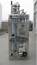 Hot Sale LCZ Pure Steam Boiler