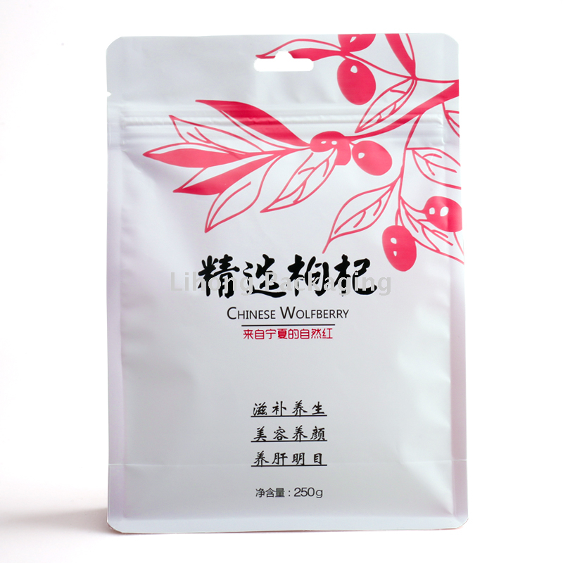 Food Graded Dried Fruit Flat Bottom Zipper Bag