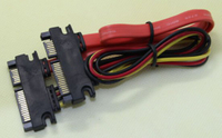 SATA Cable Mal to Female
