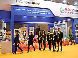 The 24th shanghai int AD & Sign technology & Equipment Exhibition