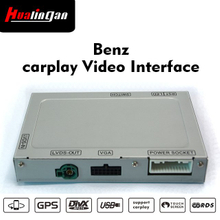 Benz Ntg5.0/ntg5.1car Video Interface Support Front / Right / Traffic Recorder / Reversing Image / 360 Panoramic (5 Election 3)