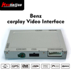 Car Video Interface Benz-AUDIO2.0 Reversing Image Can Be Activated by CAN