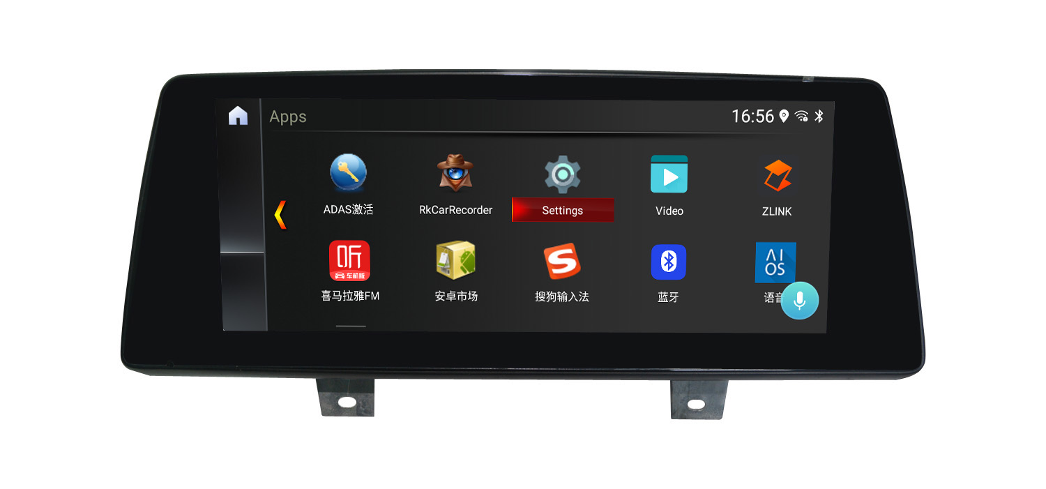 "10.25"" BMW 5 G30 G31 EVO Android 8.0 Car DVD Players 3G Internet Anti-Glare Most Can Bus"