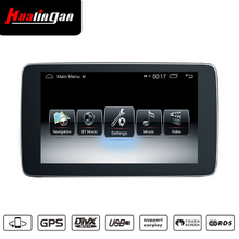 "9""Anti-Glare Benz A/GLA/CLA/CLS/G Android 7.1 Gps Navigation Wifi Carplay Car Stero"