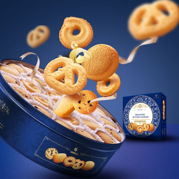 Rungu Food Butter Cookie Danish Style Cookie Soft Gummy Candy .jpg