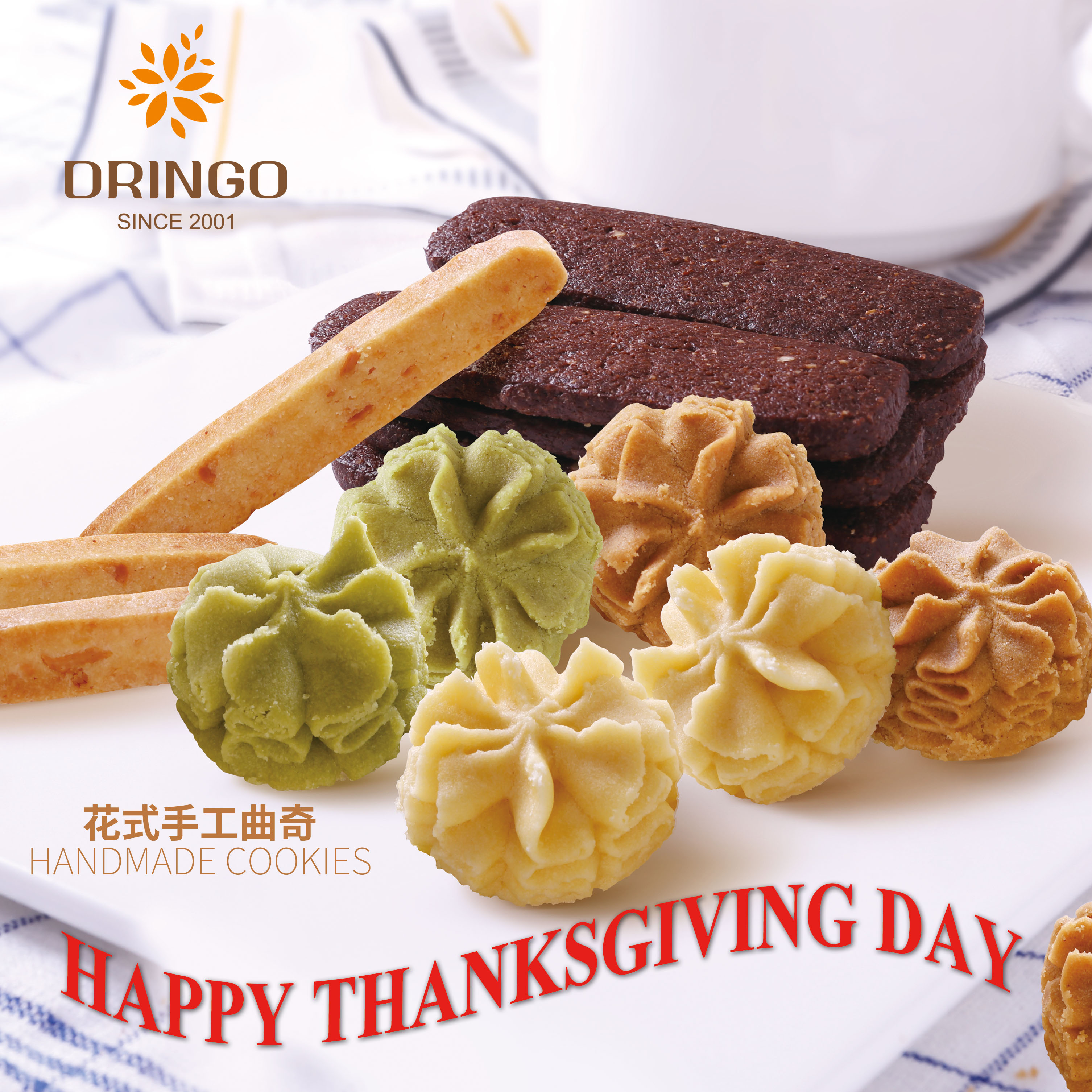 Thanksgiving Day Dringo Food Cookies and Gummy candies